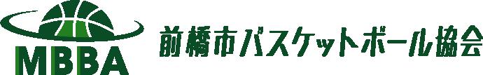 前橋バスケットボール協会